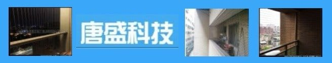 唐盛 logo